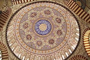 Izbor iz opusa Mimar Sinana – Selimija u Edirnama i Šemsi pašina džamija u Uskudaru