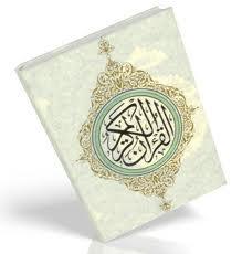 Kur'an kao nebeska knjiga