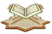Kur'an i Poslanikov, s.a.v.a., životopis
