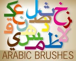 Arapski alfabet