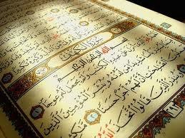 Kur'an je zaštićen od iskrivljenja