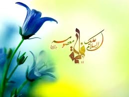 Spomen na Imama Muhammeda Bakira,Allah mu se smilovao