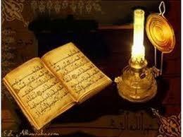 Spomen na velikog Imama Šafija, Allah mu se smilovao