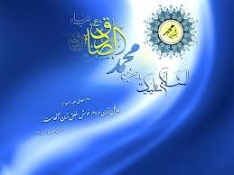 Spomen na Muhammeda Džafera Es-Sadika, mir neka je na nj
