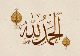 Šućur Allahu