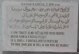 Sejrisuluk šejha Kaimije u svjetlu njegova odnosa prema ženama-sufijama