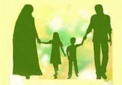 Porodica u islamu