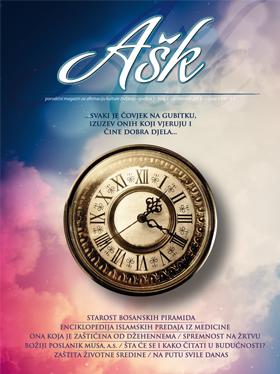 Magazin AŠK Br.3