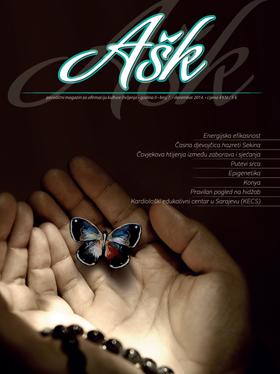 Magazin AŠK Br.7