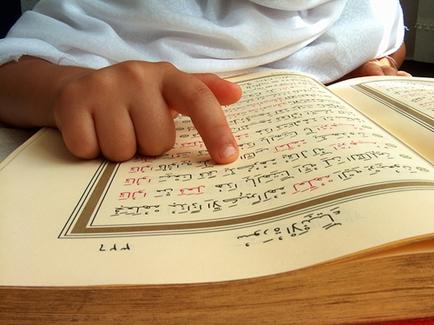 O Kur'anu (2)