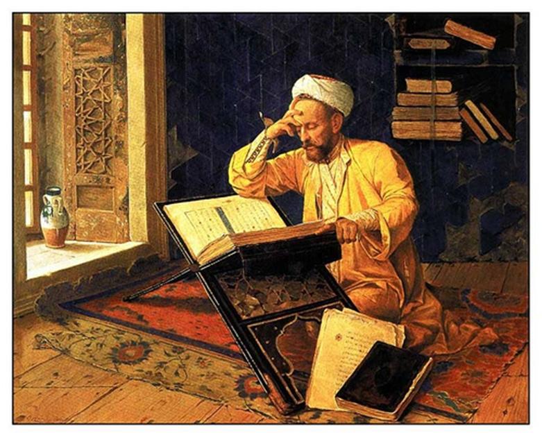 Ne budimo od nemarnih, izučavajmo Kur'an!