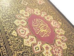 Učenje Kur'ana i razmišljanje o njegovim uputama