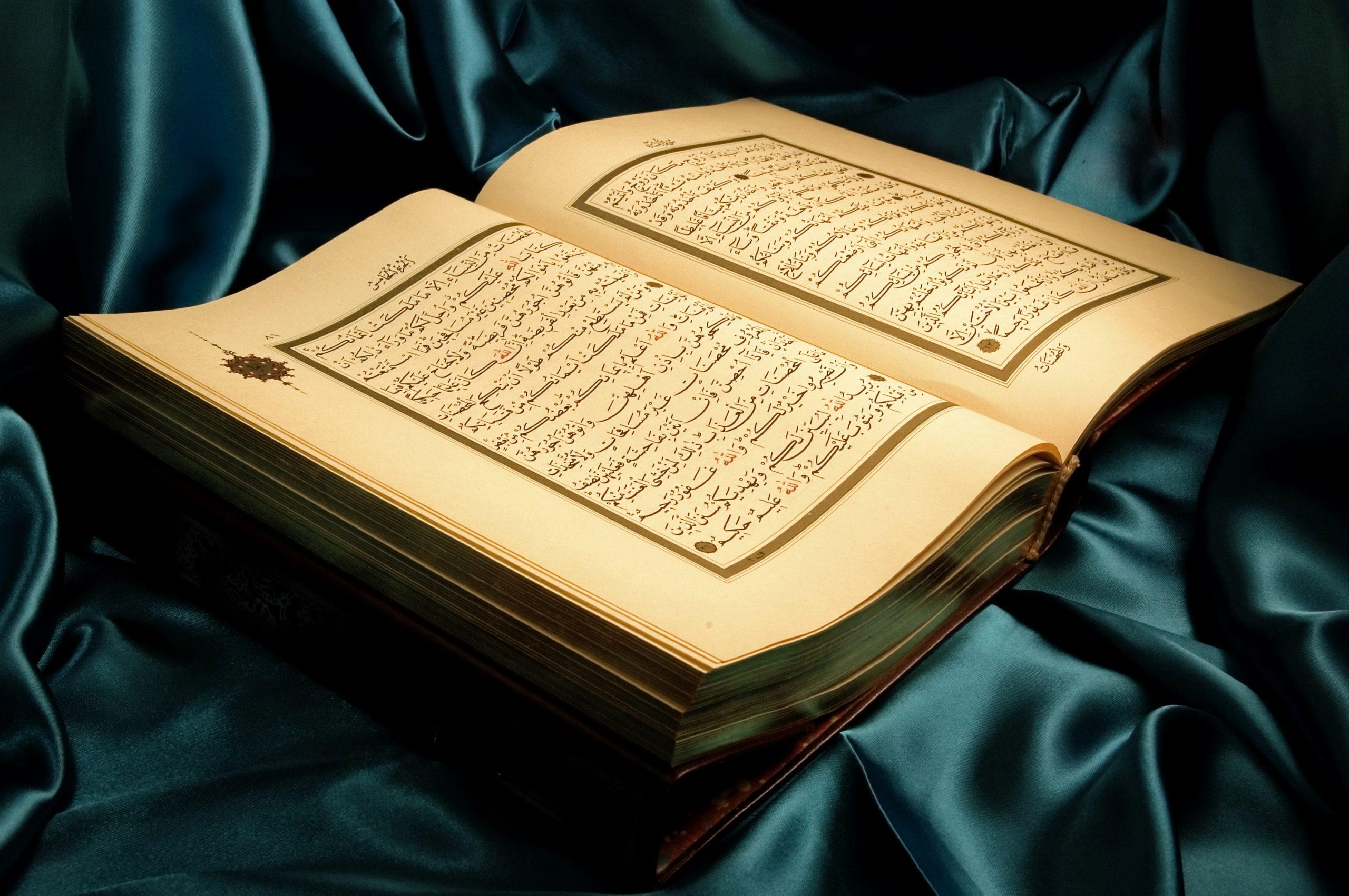 Primjer tumačenja Kur'ana Kur'anom