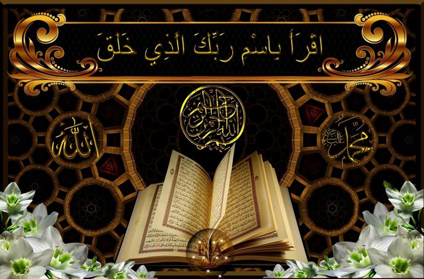 Moja vjera – islam
