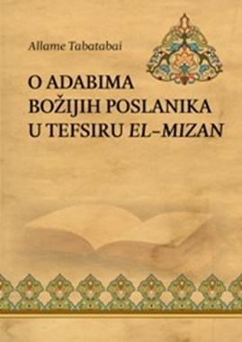 O adabu u Tefsiru El-Mizan