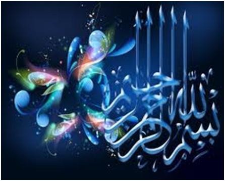 Početak javnog pozivanja u islam