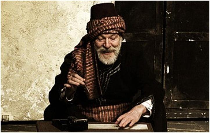 Zabilješka Mula-Mustafe Bašeskije o odnosu prema jeziku