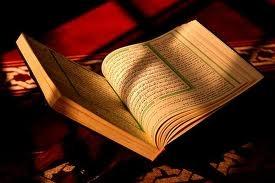 O odlikama preispitivanja kroz Kur'ān i sunnet (2. dio)