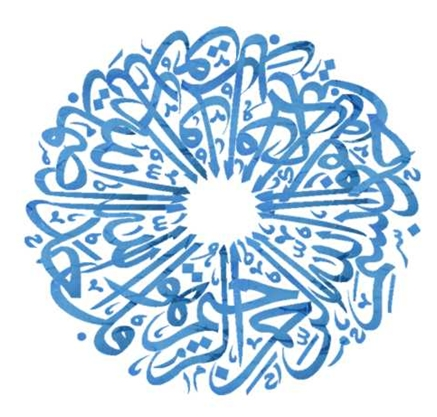 112. sura El-Ihlas (Animirani Kur'an)