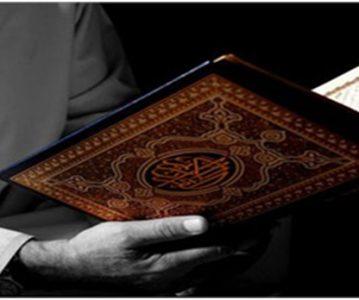 Učači Kur'ana