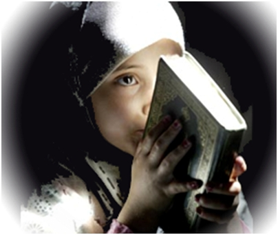 Hajde da učimo hifz!  'Amme džuz  (El-Kafirun, En-Nasr, El-Mesed)