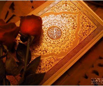 Tumačenje snova o Kur'anu i kur'anskim surama