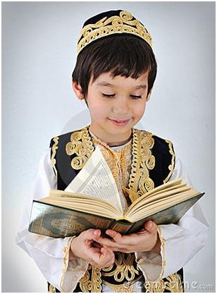 'Hajde da učimo hifz! Amme džuz  (El-Ihlas, El-Felek, En-Nas)