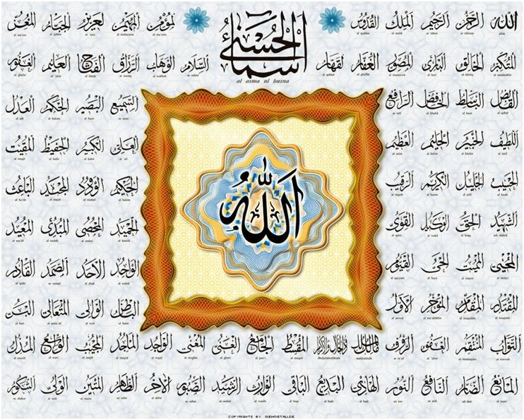Esma'ul-husna (Allahova lijepa imena)