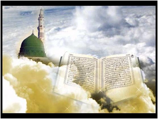 107. sura El-Mā'ūn (Animirani Kur'an)