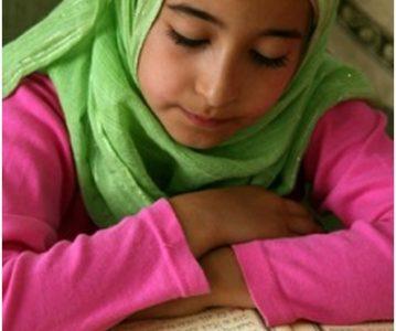 Hajde da učimo hifz!  'Amme džuz  (Qurejš, El-Mā'ūn, El-Kewser)