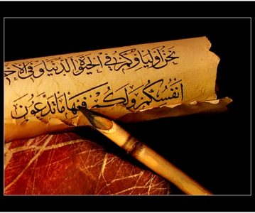 Povodi objave Kur'ana