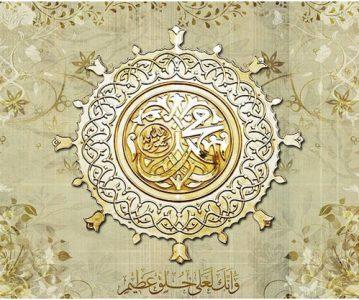 Muhammed, s.a.v.s. – posljednji poslanik (3. dio)