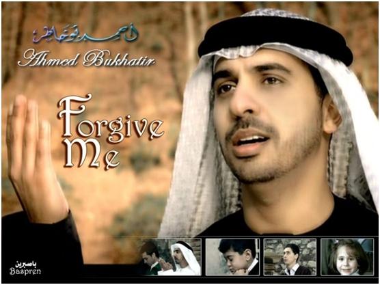 Forgive Me – Oprosti mi