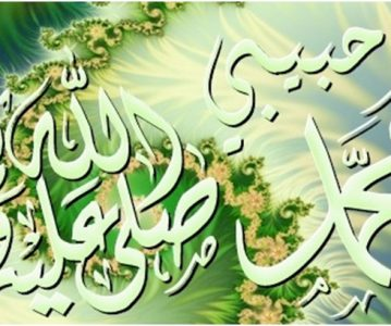 Poslanikova, ﷺ, bogobojaznost