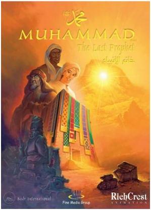 Muhammed, s.a.v.s. – posljednji poslanik (2. dio)