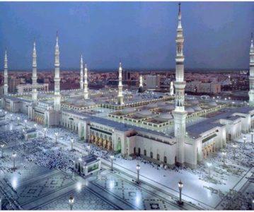 Putnik sa Kur'anom – Medina, Poslanikov grad