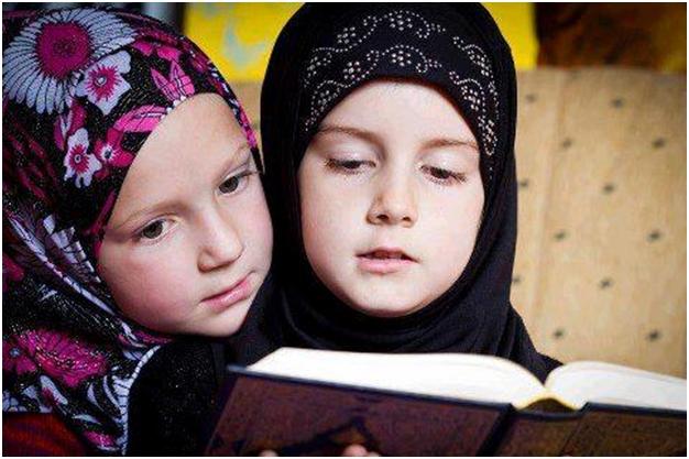 Hajde da učimo hifz! 'Amme džuz (El-'Asr, El-Humeze, El-Fīl)