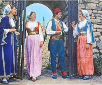 Nekadašnji običaji bosanskih muslimana