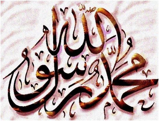 Kakve osjećaje u tebi budi ime Muhammed?