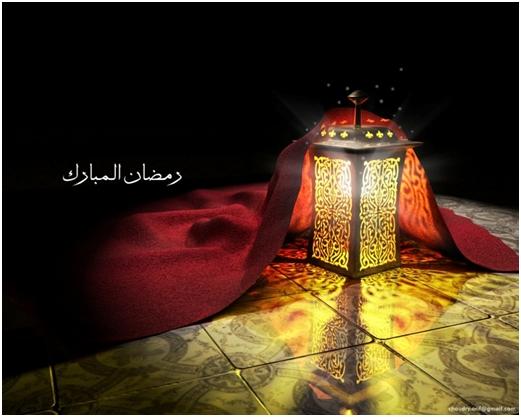 Kulturne dimenzije ramazana
