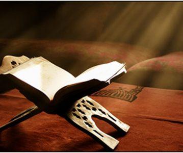 Vrijednosti pojedinih kur'anskih sura