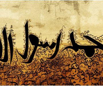 Muhammed, s.a.v.s. – posljednji poslanik (4. dio)