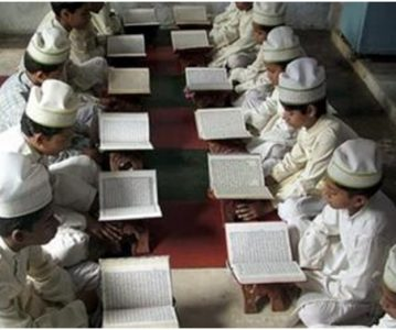 Hajde da učimo hifz! 'Amme džuz (El-Burūdž)