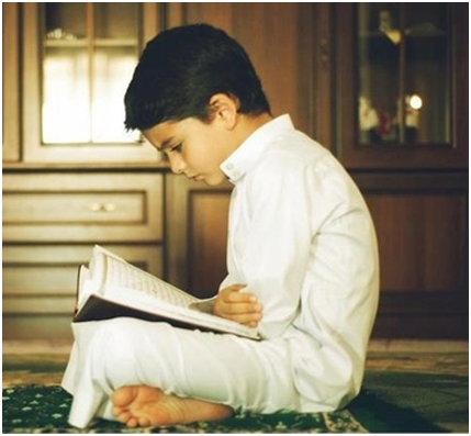 Hajde da učimo hifz! 'Amme džuz (El-Muṭaffifīn)