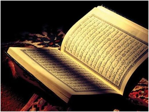 Broj četrdeset u Kur'anu
