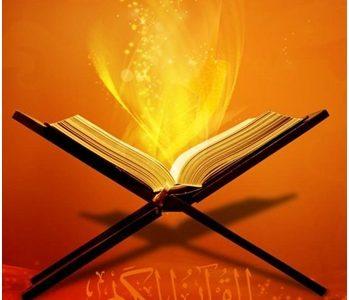 Kur'an smo objavili vrijedne noći…