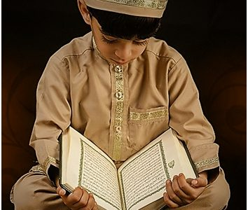 Hajde da učimo hifz! 'Amme džuz (El-Infiṭār)