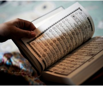 Hajde da učimo hifz! 'Amme džuz (Et-Tekwīr)