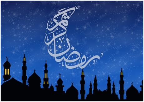 Najbolje djelo u ramazanu