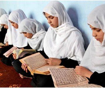 Hajde da učimo hifz! 'Amme džuz (El-Qadr, El-Bejjine)